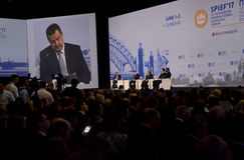 Opening Ceremony of the Saint Petersburg International Economic Forum. Stock Image
