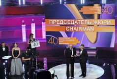 Opening ceremony of 40th Moscow International Film Festival. Stock Photos