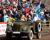 Opening of the competitions in jeep-sprint Stock Image