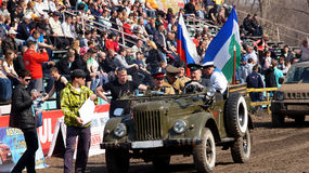 Opening of the competitions in jeep-sprint Royalty Free Stock Photo