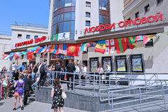 The opening of the cultural center named Lyubov Orlova in Zvenig Stock Photos