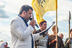 The opening events in honor of the 536 th anniversary of the liberation of Russia from Mongol-Tatar yoke in the Kaluga region. Stock Image