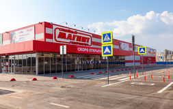 The opening of the new hypermarket Magnet Stock Image