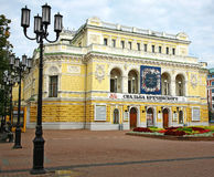 Opening of the new theater season Drama Theatre Nizhny Novgorod Stock Photos