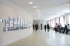 Smena World -2012 Photo exhibition Royalty Free Stock Photo