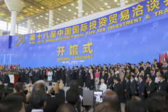 Openings ceremonie Stock Afbeelding