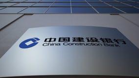 Openluchtsignage raad met China Construction Bank-embleem De moderne bureaubouw Het redactie 3D teruggeven Stock Afbeeldingen