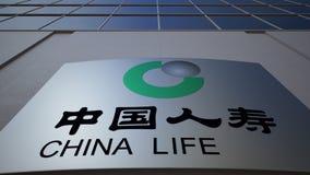 Openluchtsignage raad met de Verzekeringsmaatschappijembleem van China Life De moderne bureaubouw Het redactie 3D teruggeven Stock Foto