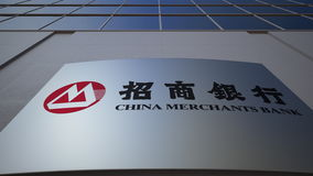 Openluchtsignage raad met het embleem van de de Handelaarsbank van China De moderne bureaubouw Het redactie 3D teruggeven Royalty-vrije Stock Afbeelding