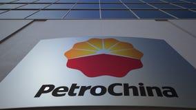 Openluchtsignage raad met PetroChina-embleem De moderne bureaubouw Het redactie 3D teruggeven Royalty-vrije Stock Foto's