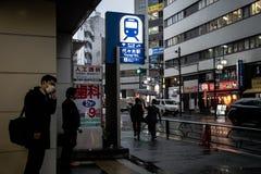 Openluchtstation in Tokyo Japan op 31 Maart, 2017 Royalty-vrije Stock Afbeeldingen