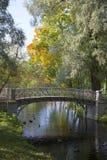 Openwork bridge over the channel. Gatchina Park, Leningrad region Royalty Free Stock Image