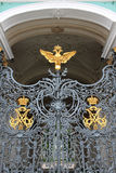 Openwork gates Royalty Free Stock Photo