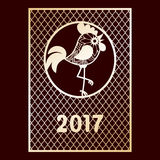 Openwork golden card with cockerel. New Year greeting card 2017. Laser cutting template for greeting cards, envelopes, party invitations, interior decorative Royalty Free Stock Photos