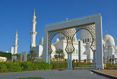 Openwork golden gate of the mosque. Sheikh Zayed Mosque in Abu Dhabi, UAE Royalty Free Stock Photography