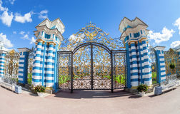Openwork lattice of Catherine Palace. The summer residence of the Russian tsars. Pushkin, Saint-Petersburg Stock Photography