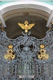 Openwork poorten Royalty-vrije Stock Foto