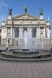 Oper Lizenzfreies Stockbild