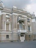 Oper-Haus lizenzfreie stockfotos