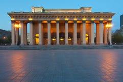 Oper House lizenzfreies stockfoto