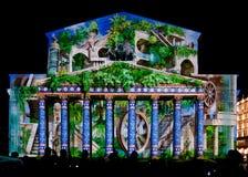 Opera accademica e balletto del teatro di Bolshoi dello stato Fotografie Stock
