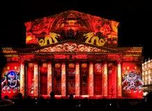 Opera accademica e balletto del teatro di Bolshoi dello stato Immagini Stock