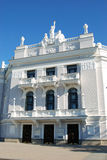 The Opera and Ballet House, Yekaterinburg, Russia Royalty Free Stock Photo
