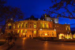 Opera and ballet theater exterior at night. Odessa, Ukraine Royalty Free Stock Photo