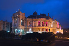 Opera and ballet theater exterior at night Royalty Free Stock Photos