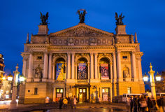 Opera and Ballet Theatre in Lviv (Ukraine) Royalty Free Stock Images
