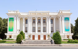 Opera and Ballet Theatre S. Aini, Dushanbe, Tajikistan Royalty Free Stock Photography