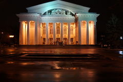 Opera and Ballet Theatre. Sights of the old merchant town. the mystery of the night city Stock Photos