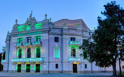 Opera and Ballet Theatre in Yekaterinburg Royalty Free Stock Photo