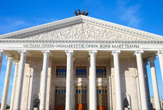 Opera building in Astana Royalty Free Stock Image