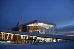 Opera-casa Immagine Stock