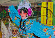 Opera cinese Fotografia Stock