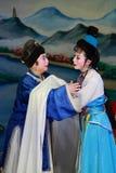 Opera del local del cinese Fotografia Stock