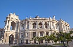 Opera di Odessa immagine stock libera da diritti