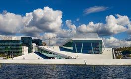 Opera di Oslo Immagine Stock Libera da Diritti