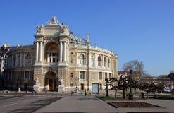 Opera e balletto a Odessa Fotografia Stock Libera da Diritti