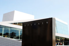 Opera e o bailado nacionais noruegueses Fotografia de Stock