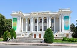 Opera e teatro de bailado S Aini, Dushanbe, Tajiquistão Fotos de Stock Royalty Free
