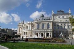 Opera House royalty-vrije stock afbeeldingen