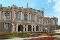 Opera-house Stock Photo