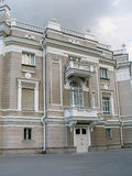 Opera-house. In Ekaterinburg, Russia Royalty Free Stock Photos