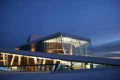 Opera-house. The opera-house in Oslo, Norway in the evening stock image