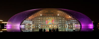 The Opera House in Beijing, China. Royalty Free Stock Images