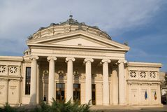 The Opera House of Bucharest Stock Photo