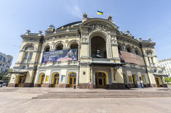 The opera house in the historical center of Kiev. Ukraine. Royalty Free Stock Photos