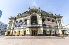 The opera house in the historical center of Kiev. Ukraine. Royalty Free Stock Photography